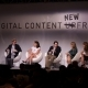 Digital Content NewFront
