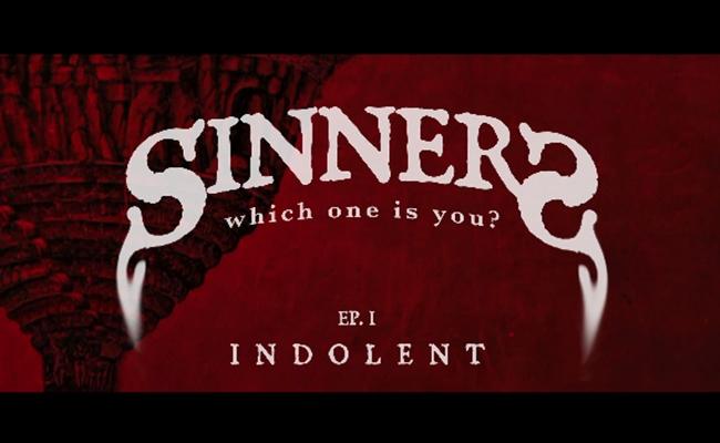 sinners-indie-spotlight