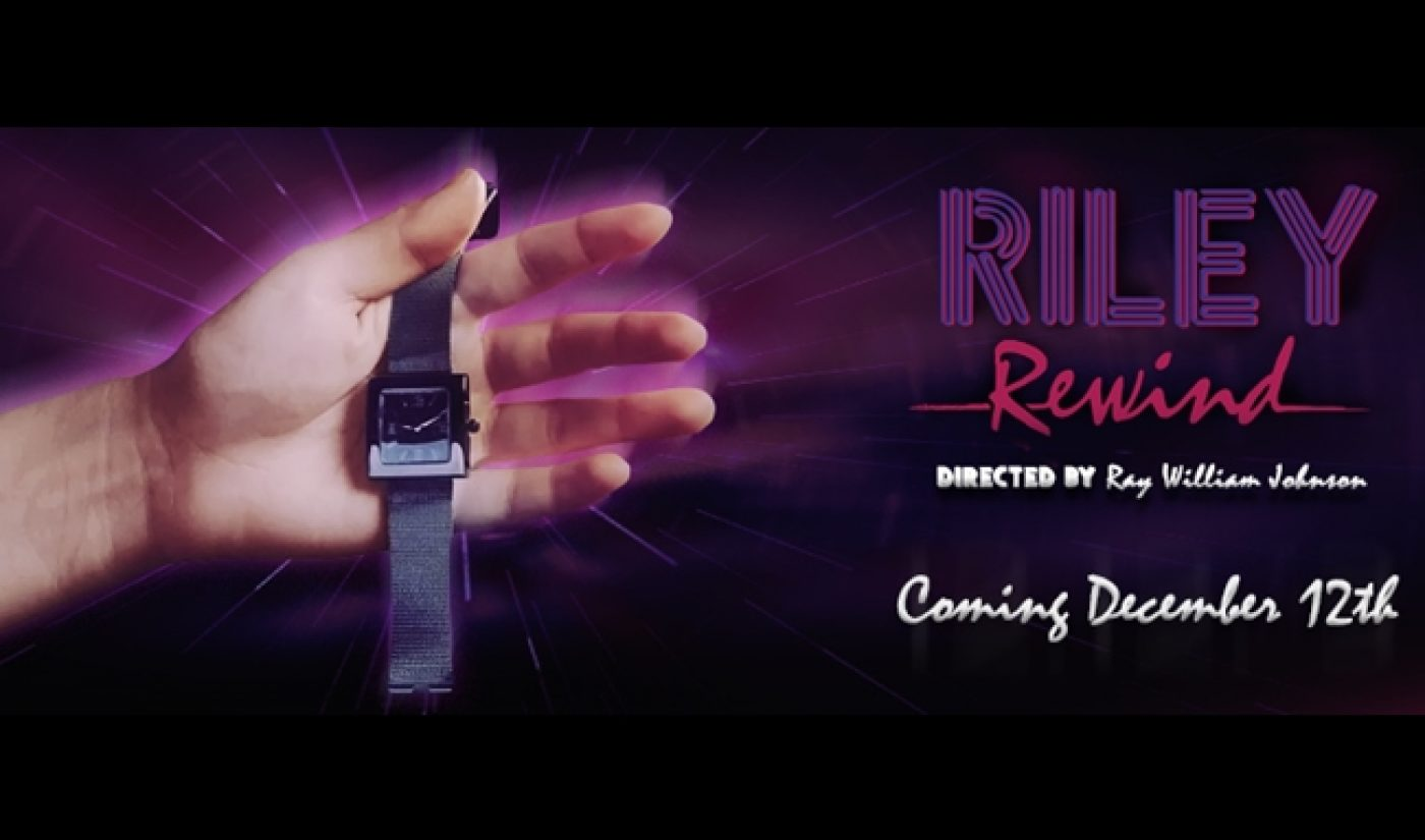 Ray William Johnson's 'Riley Rewind' Gets A Release Date