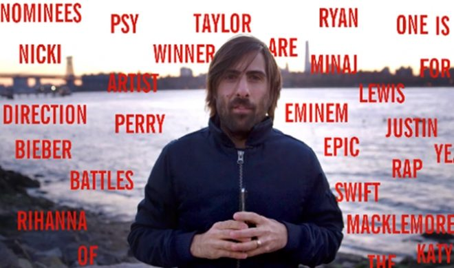 Want To Be In The YouTube Music Awards? Record Yourself Saying Words