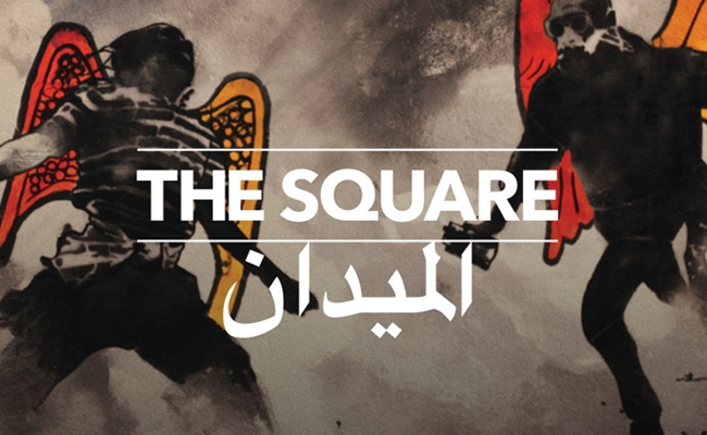 the-square-youtube