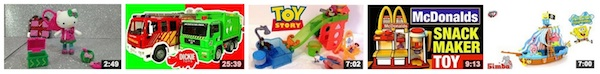toy-thumbnails