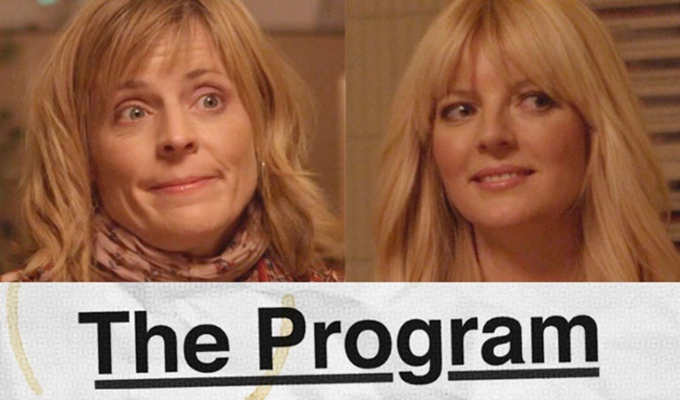 Maria Bamford, Melinda Hill Team Up For 'The Program' On Funny Or Die