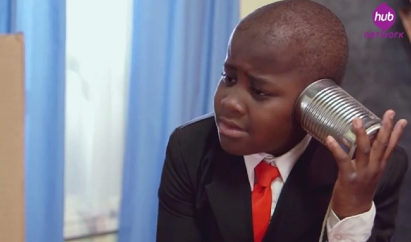 Kid President, SoulPancake Help First Grade Teacher Retire In Style
