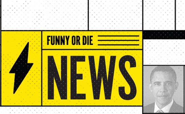 funny-or-die-news