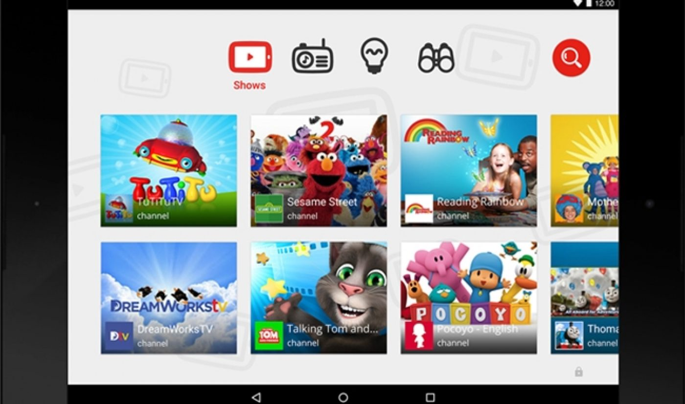 YouTube App Aimed At Kid Viewers To Arrive February 23rd