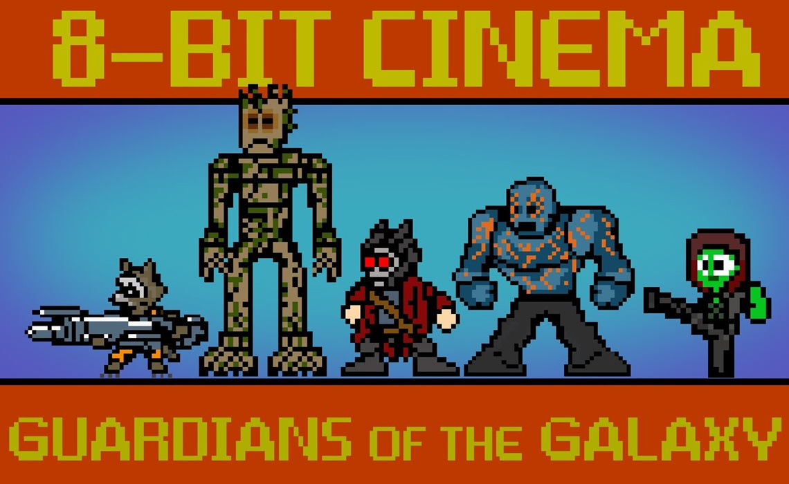 8-bit-cinema-cinefix