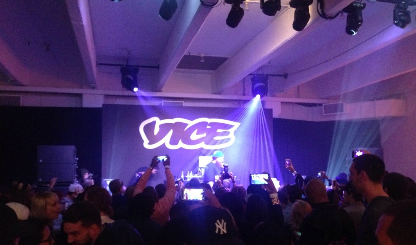 """Vice Teases Ellen Page, Marc Maron Programs For """"New Channel"""""""