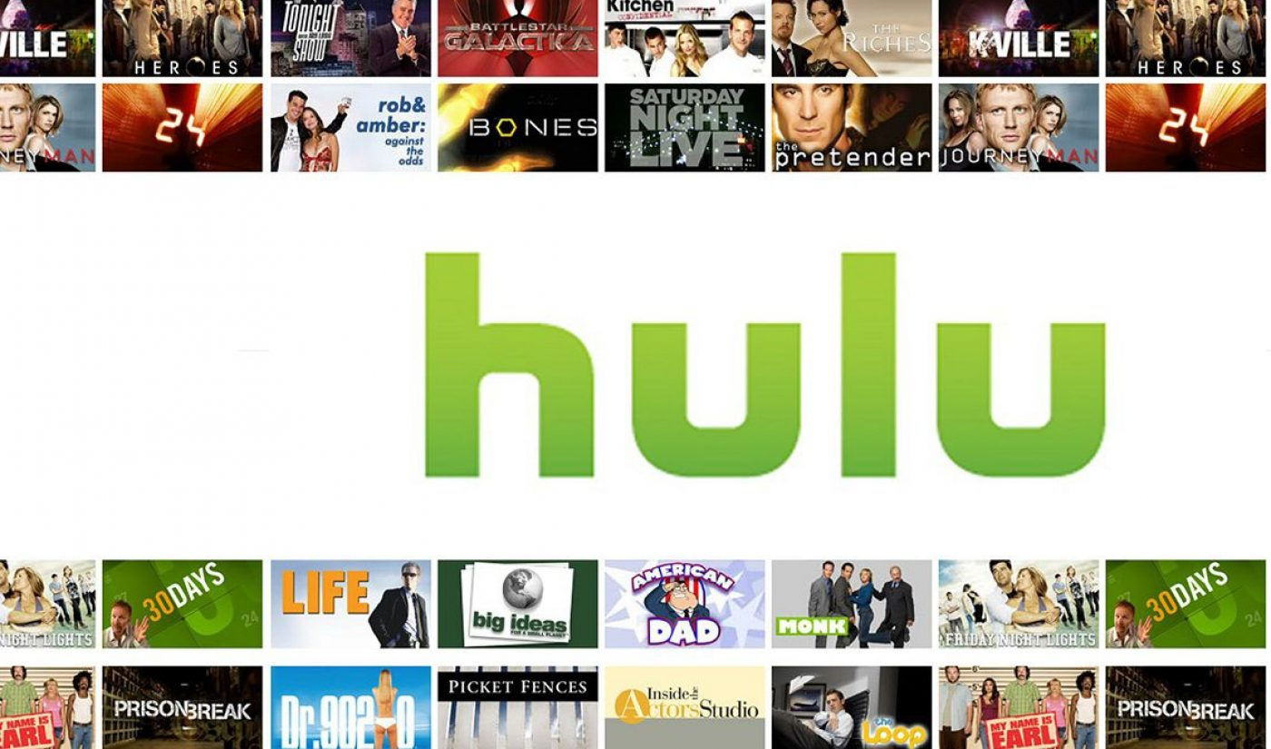 """Hulu Officially Drops The """"Plus"""" Off The Name Of Its Premium Subscription Service"""