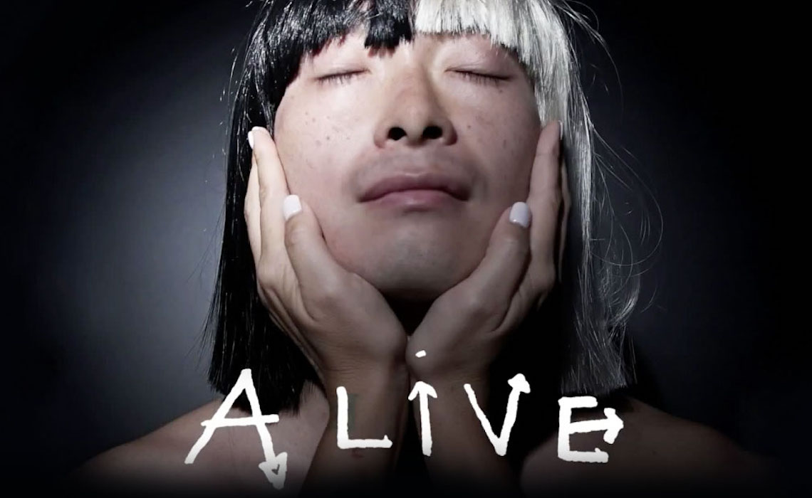 sia-alive-youtube
