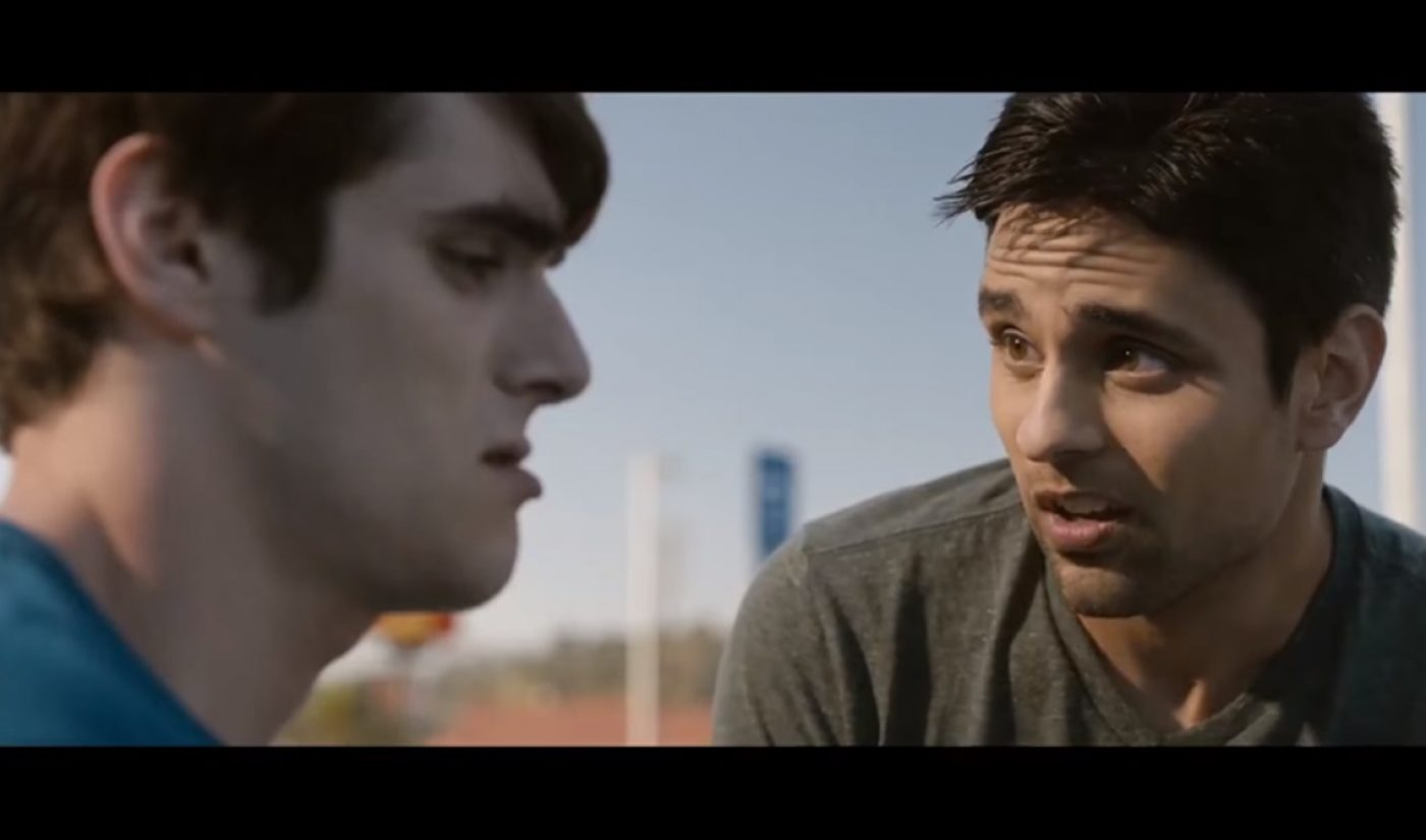 Here's The Trailer For 'Who's Driving Doug,' Co-Starring Ray William Johnson