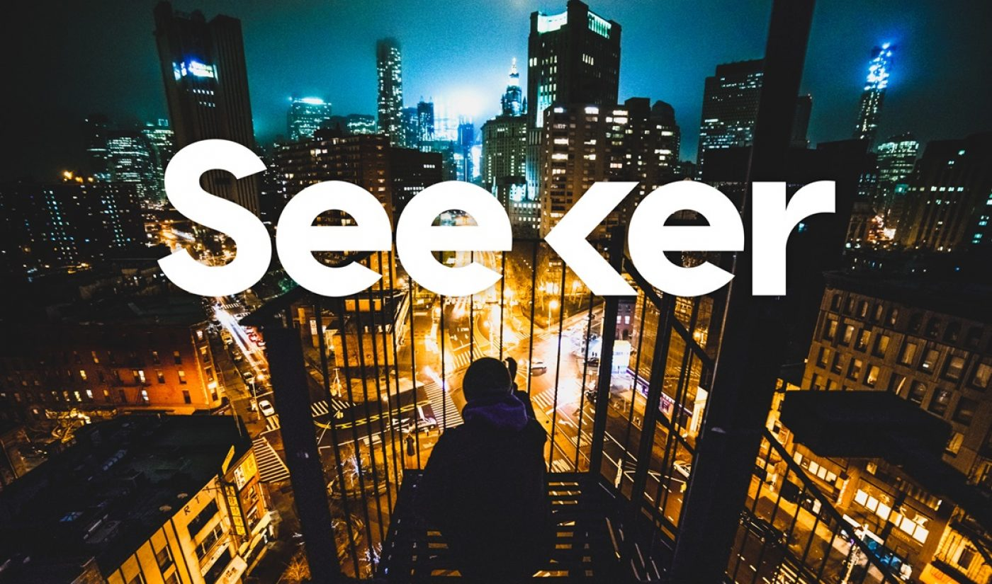 Discovery Digital's Redesigned Seeker Brand Is Now Live