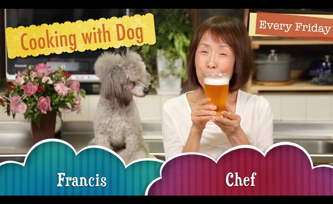 cooking-with-dog