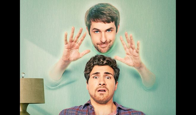 Here's The Trailer For 'Ghostmates,' The New Movie From YouTube Stars Smosh
