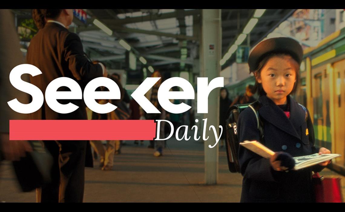 seeker-daily