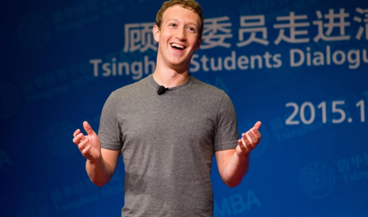 """In Earnings Call, Facebook Reminds Us Short-Form Video Is """"Primary Focus"""""""