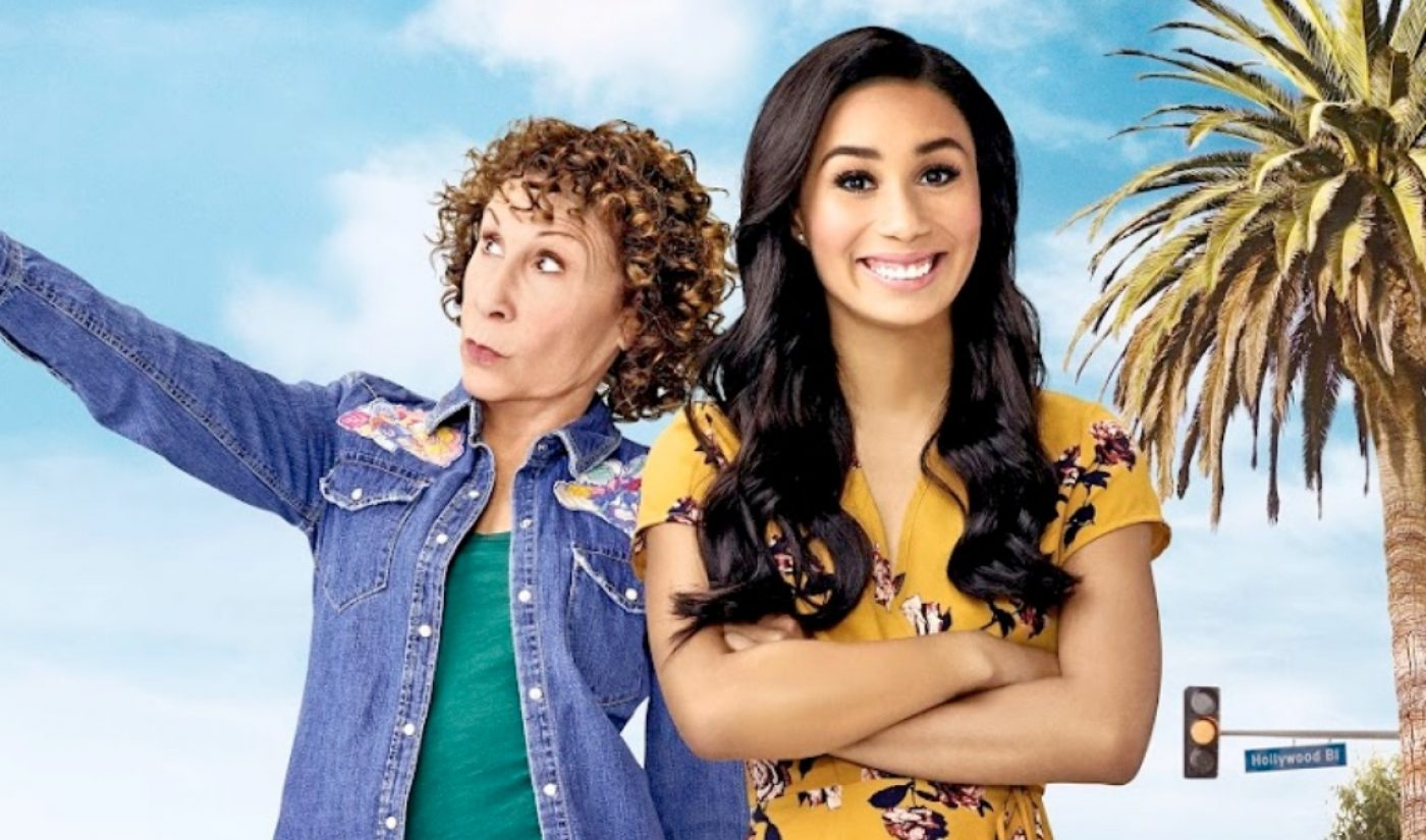 Eva Gutowski's 'Me And My Grandma' Now Available On YouTube Red