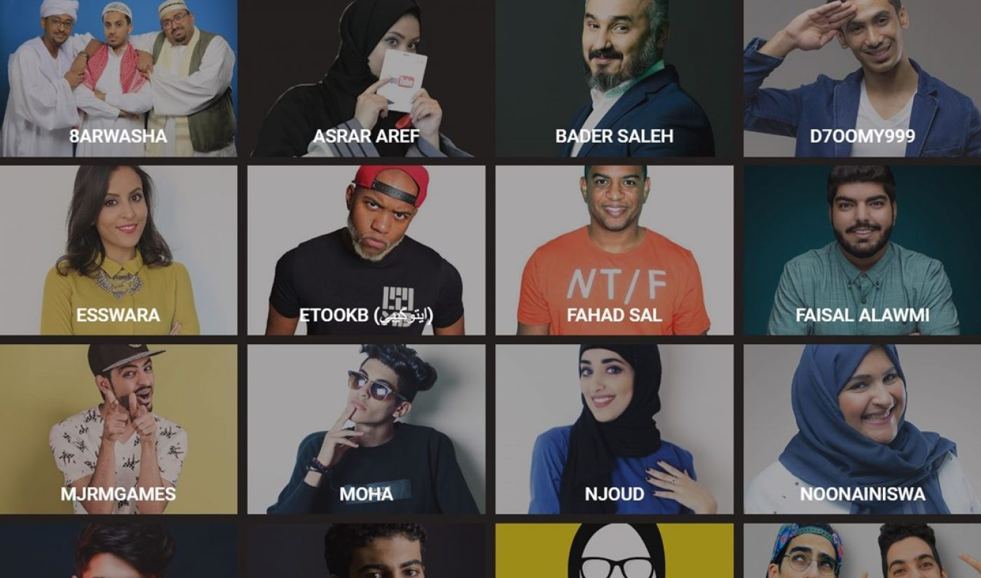 YouTube Hosted Its First-Ever Middle Eastern 'FanFest' Event Today In Saudi Arabia