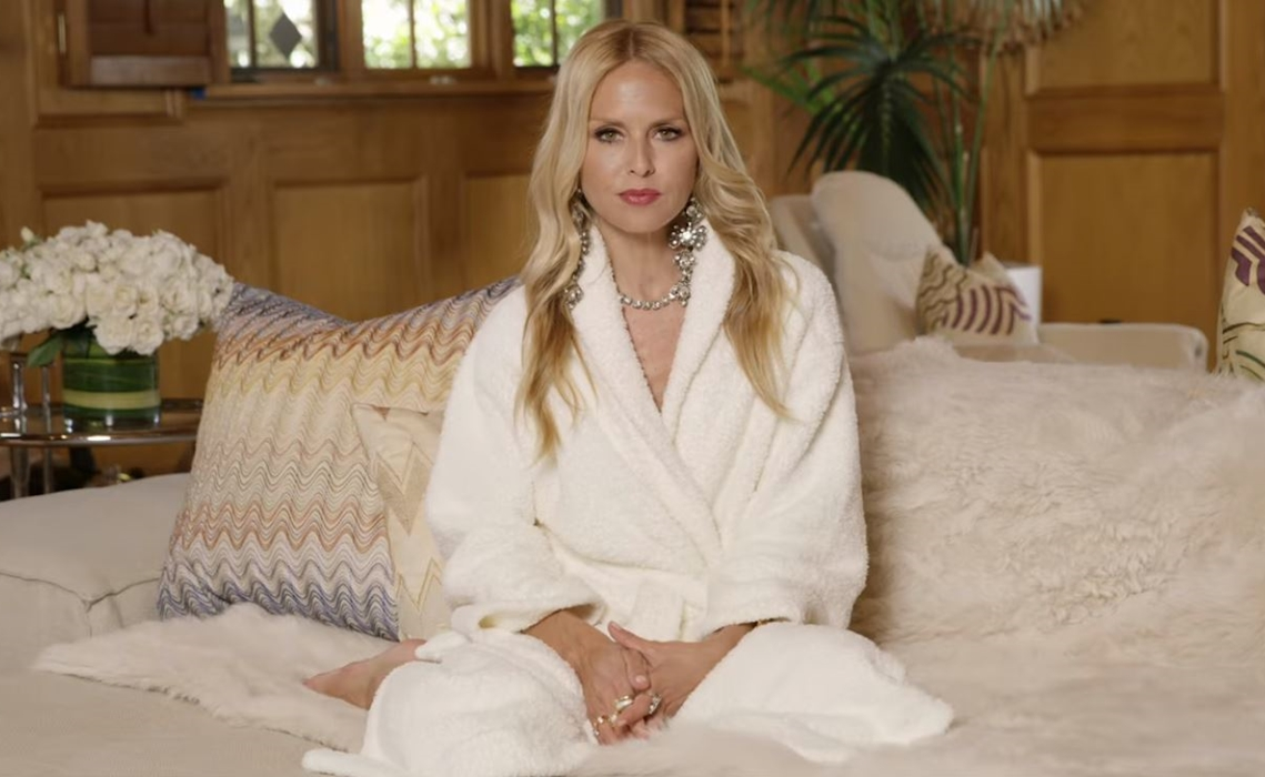 The Rachel Zoe Project - amazon.com