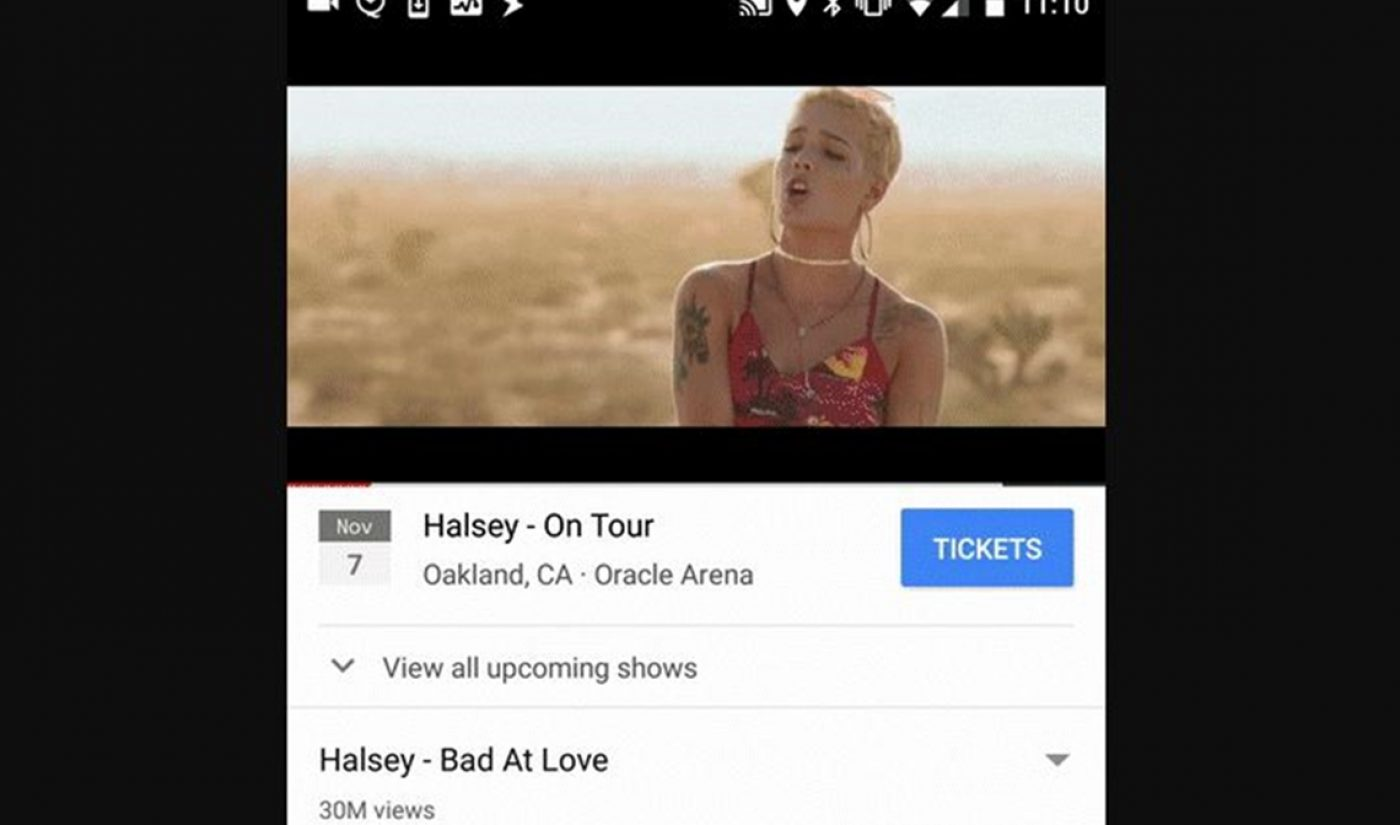 YouTube Pacts With Ticketmaster To Help Musicians Boost Concert Sales