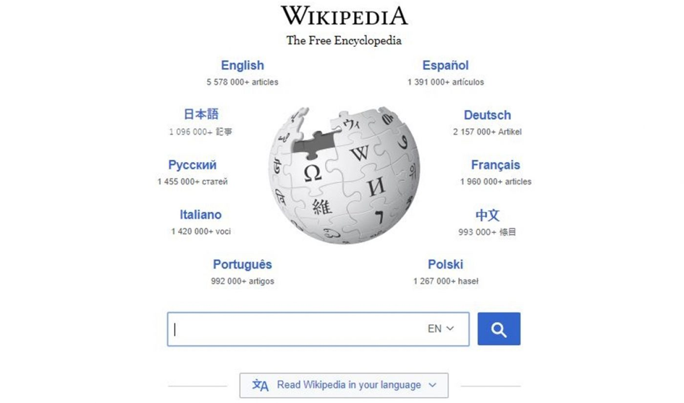 Wikipedia Says It Wasn't Warned About YouTube Integration To Combat Conspiracies