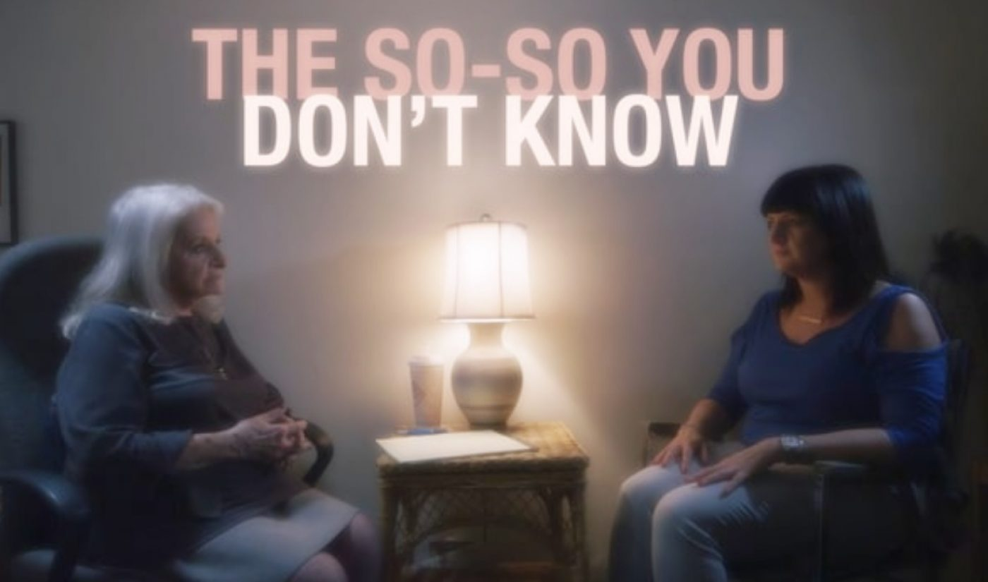 Indie Spotlight: 'The So-So You Don't Know' Examines Urban Anxieties