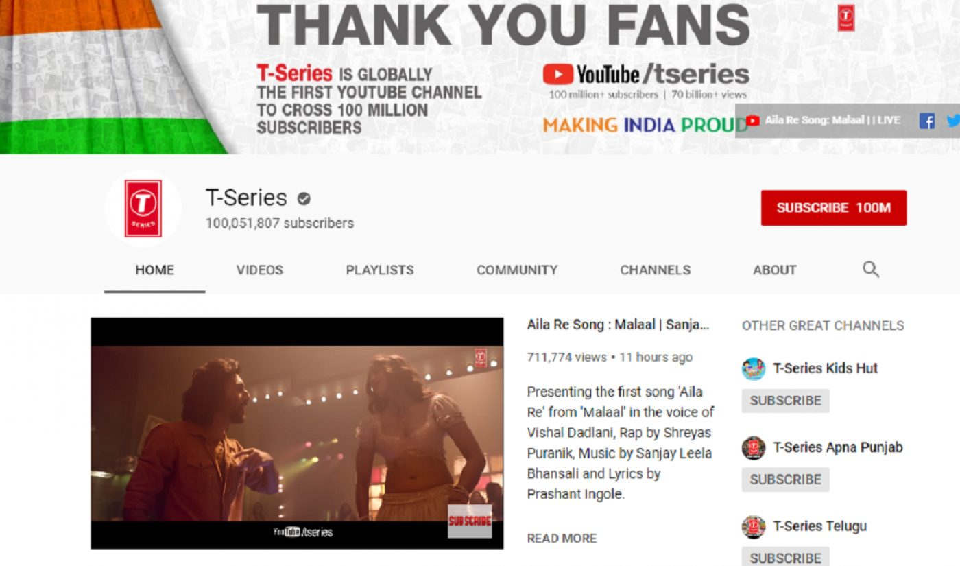 T-Series' YouTube Channel Becomes First-Ever To Net 100 Million Subscribers