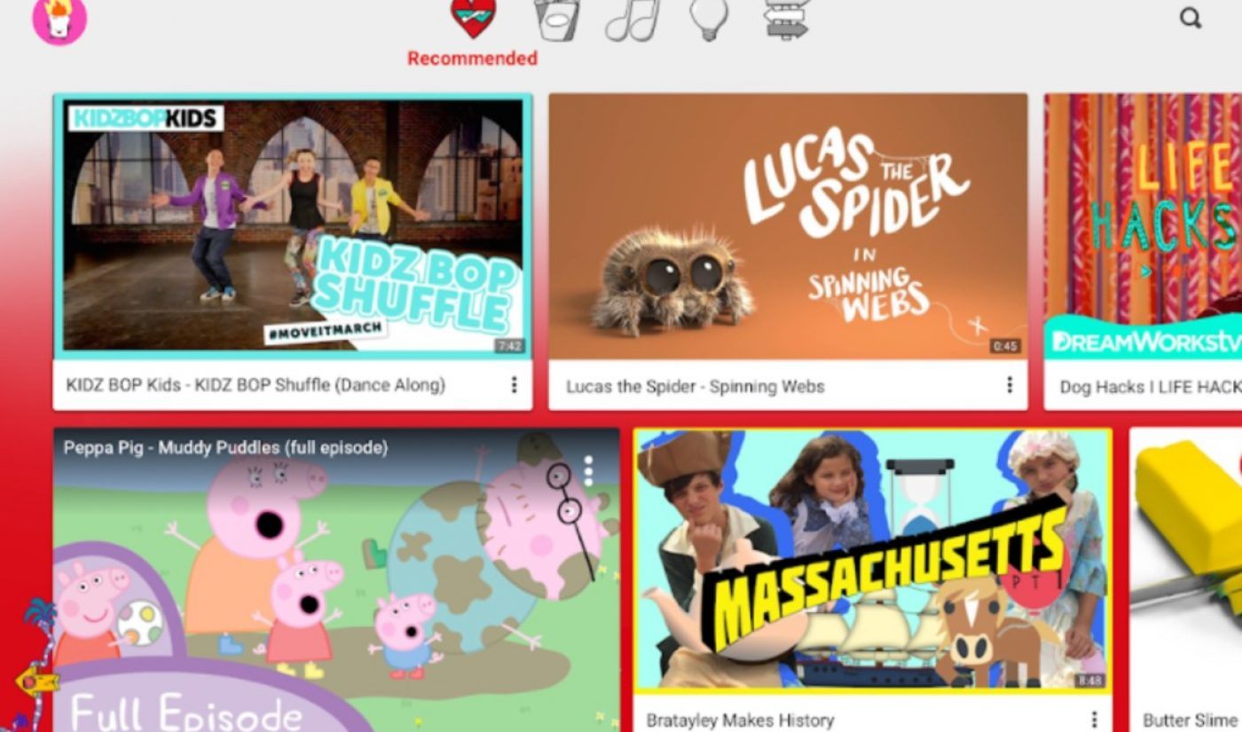 YouTube Kids App Arrives On Apple TV