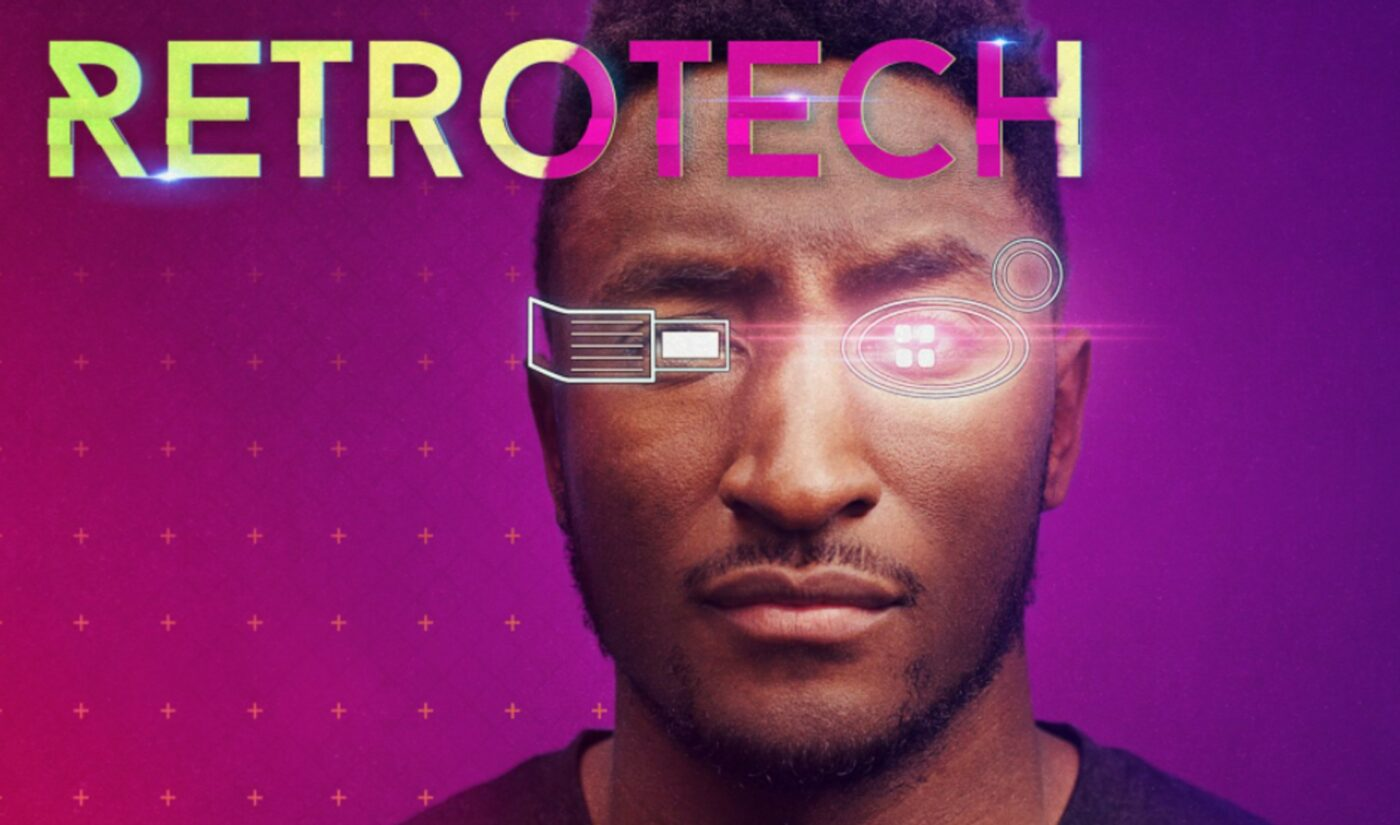 Marques Brownlee's 'Retro Tech' Returns April 13 With Bill Gates, Neil DeGrasse Tyson, More