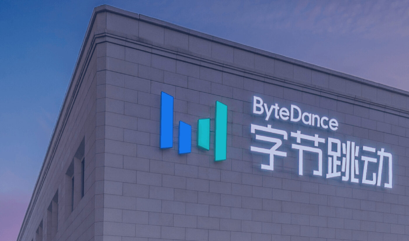 TikTok Owner ByteDance Plans Hong Kong IPO (Report)