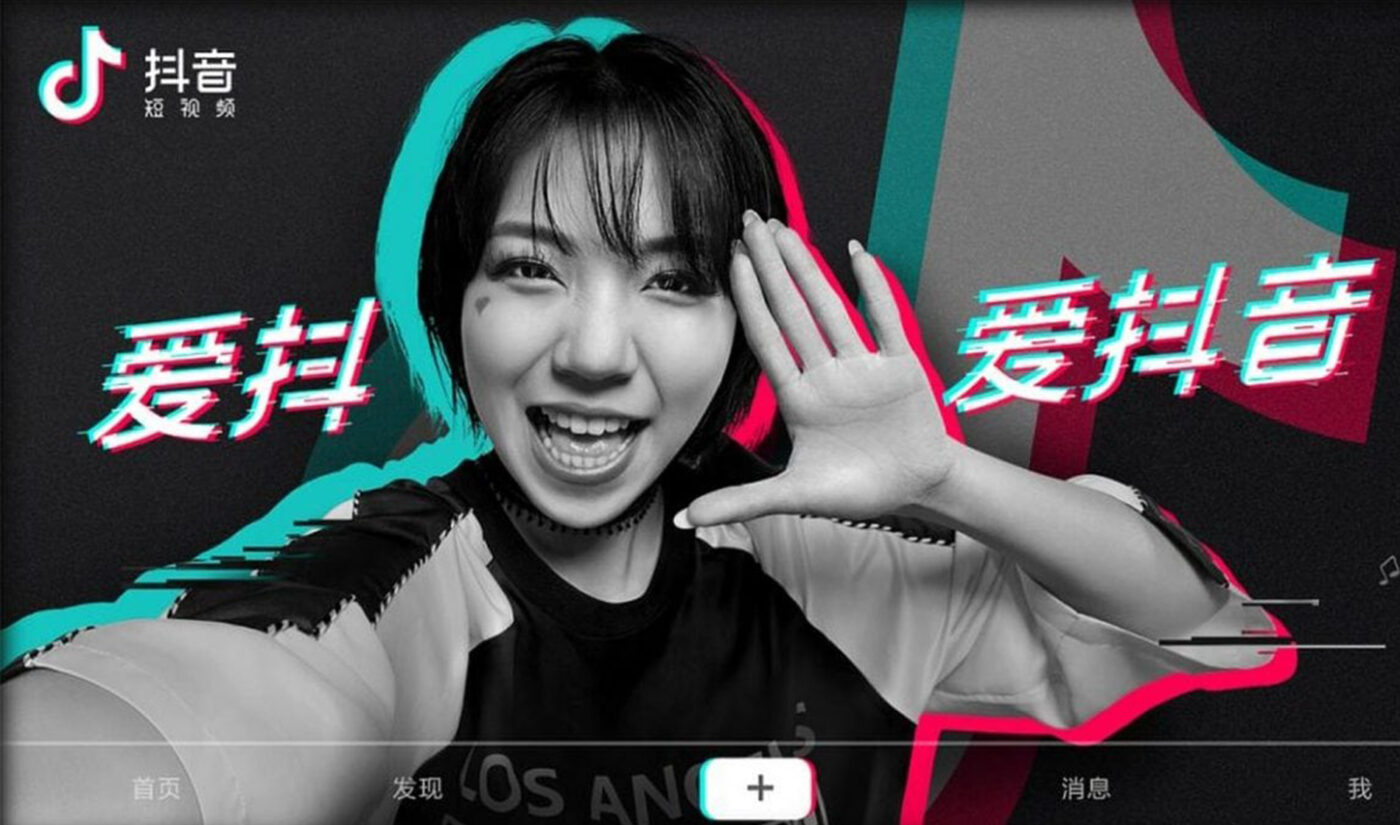 TikTok's Chinese Counterpart Limits Kids To 40 Minutes Of Watch Time A Day